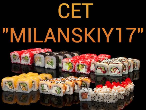 Milanski 17